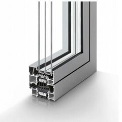 Alumínium nyílászárók
